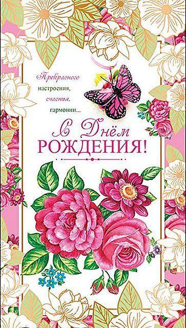 Прикольные стихи ко Дню матери для женщин