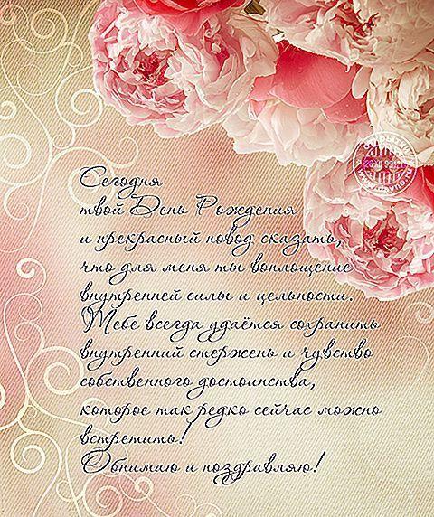 Стихи для любимой