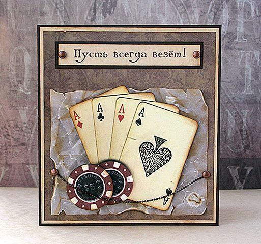 Стихи на День работников уголовно-исполнительной системы Министерства юстиции России