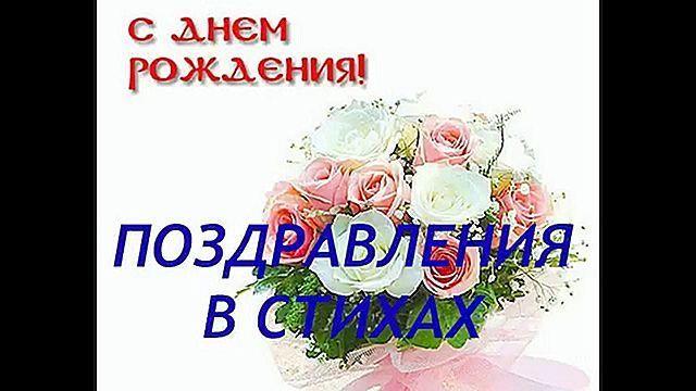 Стихи с Днем святого Валентина любимому