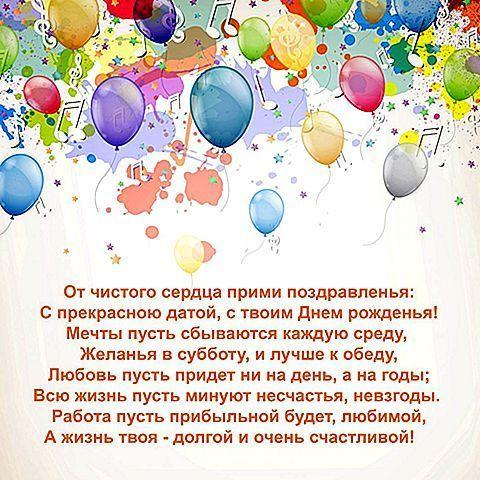 Красивые поздравления ко дню рождения солдату